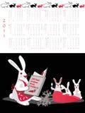 Calendrier 2011, valeurs familiales Images libres de droits