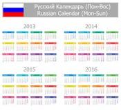 Calendrier 2013-2016 russe de type 1 Lundi-Sun Photographie stock libre de droits