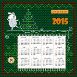 Calendrier 2015 ans Image stock