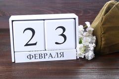 Calendrier blanc avec le texte russe : 23 février Les vacances sont le jour du défenseur de la patrie Photos libres de droits