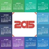 Calendrier 2015 coloré Image libre de droits