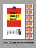 CALENDRIER 2017 DANS L'ESPAGNOL illustration stock
