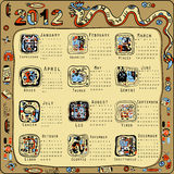 Calendrier dans le type indien de Maya Image libre de droits