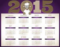 2015- Calendrier de chèvre Photos libres de droits