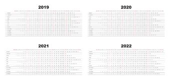 Calendrier 2019, 2020 de conception simple, 2021,2022 avec le fond blanc Illustration Libre de Droits