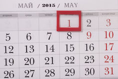 calendrier de mai de 2015 ans Image libre de droits