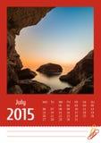 calendrier 2015 de photo juillet Image stock