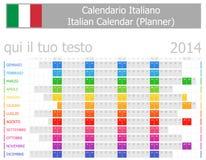 Calendrier de planificateur de 2014 Italiens avec des mois horizontaux Image libre de droits