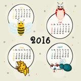 Calendrier de quatre mois de 2016 Images libres de droits