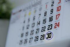 Calendrier entourant le 30ème jour du mois Jour spécial images libres de droits