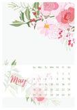Calendrier floral 2018 de vintage Image stock
