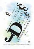 Calendrier imprimable 2017 La vie secrète des lettres Page de calendrier mural pendant l'année avril 2017 Débuts de semaine diman Photographie stock libre de droits
