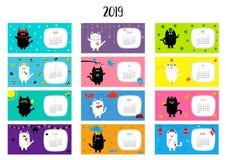 Calendrier mensuel horizontal 2019 de chat Jeu de caractères drôle mignon de bande dessinée Tout le mois Jour heureux Easte de St illustration de vecteur