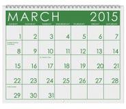 Calendrier 2015 : Mois de mars illustration stock