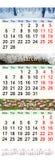 Calendrier pendant février mars et avril 2017 avec des images Image libre de droits