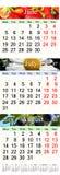 Calendrier pendant juin juillet et août 2017 avec les photos colorées Image stock