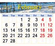 Calendrier pour février de 2017 avec le paysage d'hiver Photographie stock libre de droits