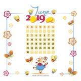 Calendrier 2019 pour juin Porc jaune avec des papillons illustration de vecteur