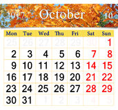 Calendrier pour octobre 2017 avec les feuilles jaunes Image libre de droits