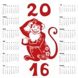 Calendrier 2016 Singe chinois de rouge de zodiaque illustration de vecteur