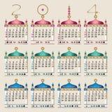 2014 calendários orientais do estilo Imagens de Stock Royalty Free