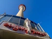 Calgary wierza Obrazy Royalty Free