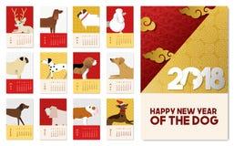 Calibre chinois de calendrier de chien de la nouvelle année 2018 Image stock