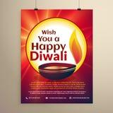 calibre d'insecte de célébration de diwali pour le festival Diwali saluent Photographie stock