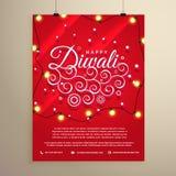 Calibre d'invitation d'insecte de Diwali pour le festival Images libres de droits
