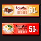 Calibre de bon de petit déjeuner illustration libre de droits