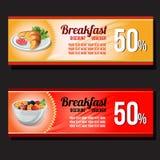 Calibre de bon de remise de petit déjeuner illustration de vecteur