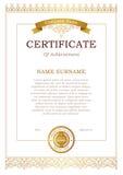 Calibre de certificat avec le ruban d'or Images stock