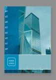 Calibre de disposition de conception d'insecte de brochure de vecteur illustration libre de droits