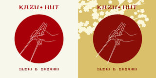 Calibre de logo de label ou de bar à sushis de menu de sushi illustration libre de droits