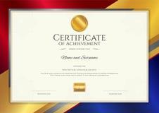 Calibre de luxe de certificat avec le cadre élégant de frontière, diplôme d illustration libre de droits