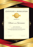 Calibre de luxe de certificat de portrait avec la frontière d'or élégante Images libres de droits
