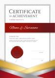 Calibre de luxe de certificat de portrait avec la frontière d'or élégante Images stock