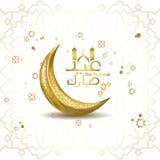 Calibre de salutation d'Eid Mubarak avec des illustrations de croissant de lune ? trois dimensions, de texte arabe de calligraphi illustration libre de droits