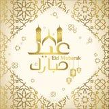 Calibre de salutation d'Eid Mubarak avec le texte arabe de calligraphie et le texte latin illustration de vecteur