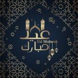 Calibre de salutation d'Eid Mubarak avec le texte arabe de calligraphie et le texte latin illustration libre de droits