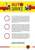 Calibre de vecteur d'affiche pour la réparation d'autoservice ou de voiture illustration stock