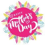Calibre heureux de carte de voeux de jour de mères Image stock