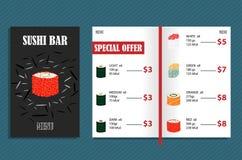 Calibre japonais coloré de menu de barre illustration de vecteur