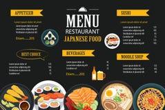 Calibre japonais de conception de brochure de restaurant de menu de nourriture illustration stock