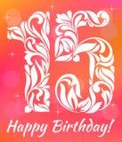 Calibre lumineux d'invitation de carte de voeux Célébrant 15 ans d'anniversaire Fonte décorative illustration libre de droits