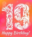 Calibre lumineux d'invitation de carte de voeux Célébrant 19 ans d'anniversaire Fonte décorative illustration libre de droits