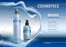 Calibre réaliste cosmétique d'annonces de paquet Mousse de corps et bouteilles d'hydration de produits de gel de jet Illustration photos libres de droits