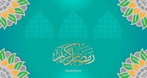 """Calibres islamiques de célébration avec des combinaisons de couleurs fraîches Vecteur de """"Ramadan """" illustration libre de droits"""