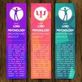 Calibres verticaux de fond ou d'en-tête de conception de bannière de Web de psychologie de vecteur Signe de livre par pouce carré illustration libre de droits