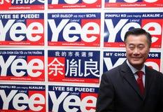 California State Sen. Leland Yee File Photo Royalty Free Stock Image